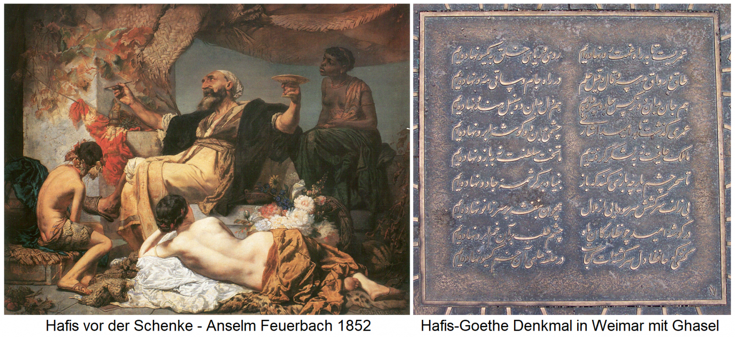 Hafis in front of the tavern (Anselm Feuerbach) / Hafis-Goethe monument in Weimar with poem