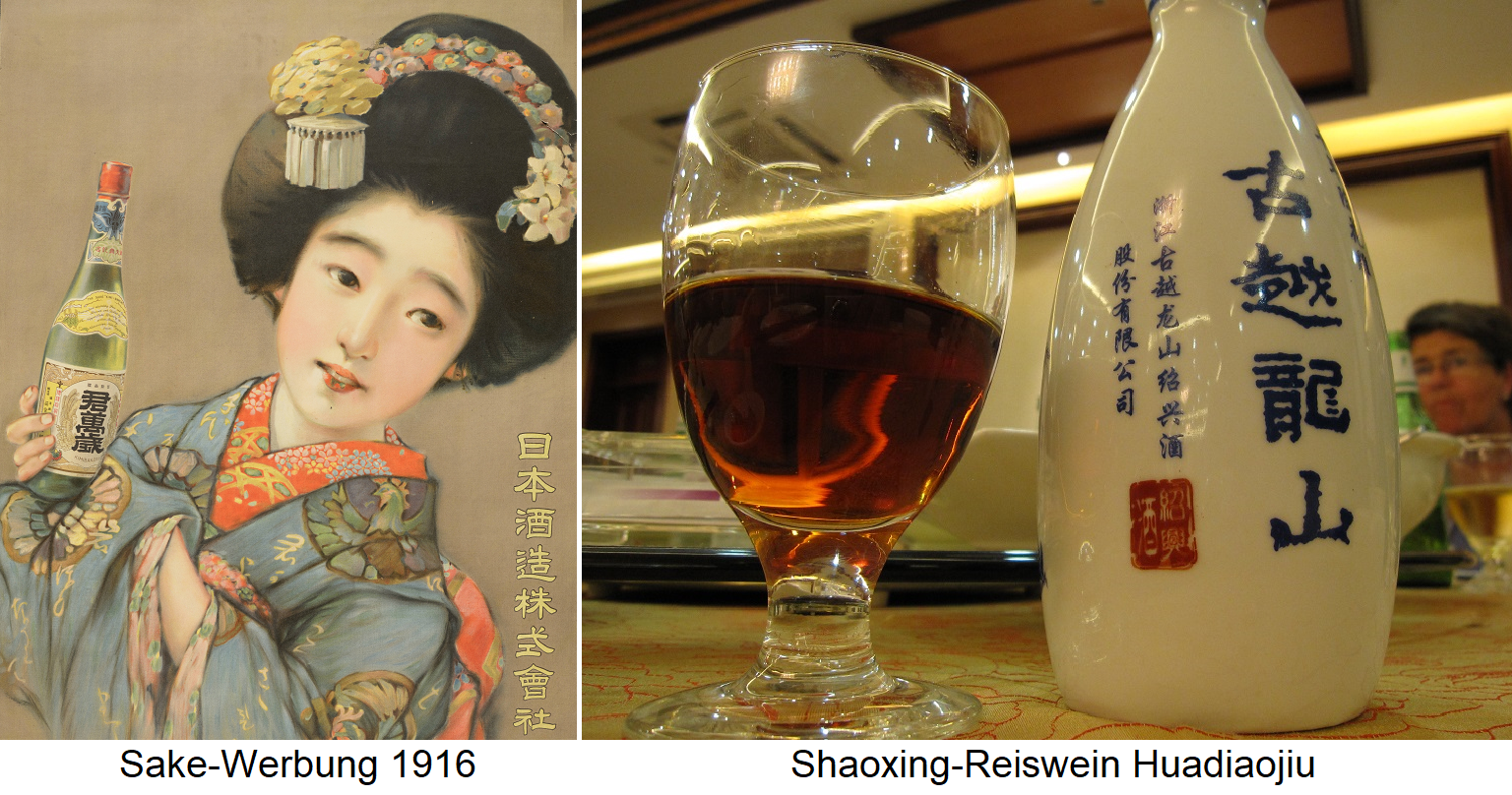 Sake advertising poster for Sake 1916 and Shaoxing rice wine Huadiaojiu