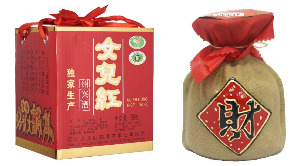 Nu'er-Hong - bag-in-bag and bottle