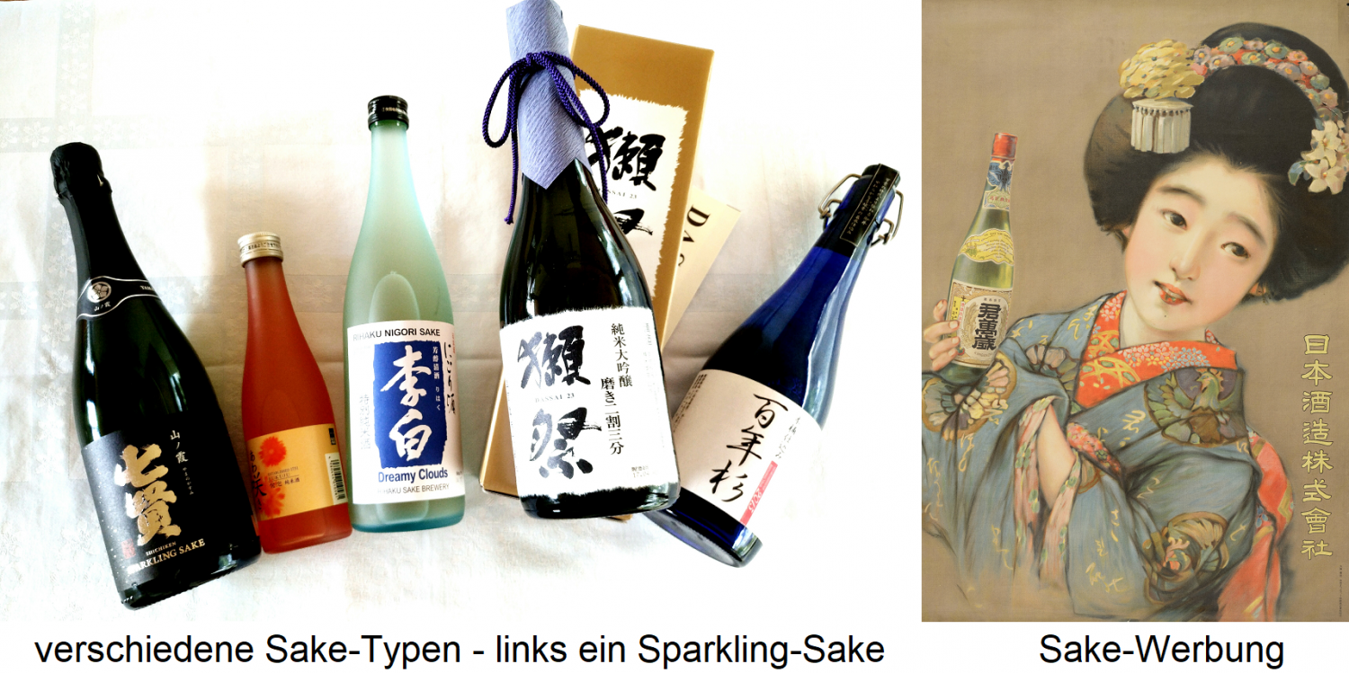 Sake - different types of sake - left a sparkling sake / sake advertisement